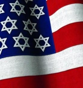 United States of Israel flag