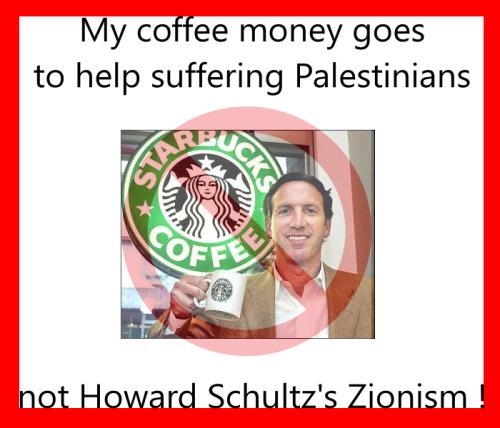 Starbucks Howard Schultz Zionism